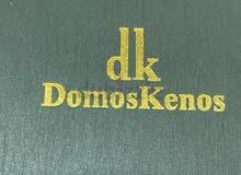 ساعة الماس جديد غير مستخدمه ماركت dk Domoskenos