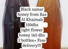 Black Samar Honey, Light Flower honey.