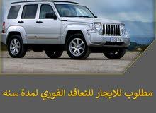 سيارات جيب شيروكي بدون سائق
