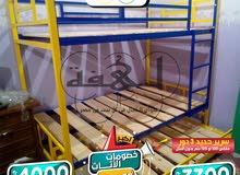 سرير 3 دور