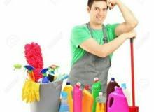 جنا للتنظيفات
