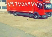 شركة نقل اثاث شركة الوسام للنقل الأثاث 0798273679  في الأردن