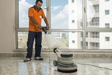 غسيل وتنظيف السجاد والارضيات والمباني