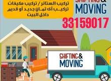 Doha moving shifting & packing service