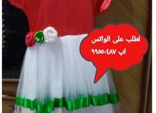 ملابس العيدالوطني