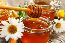 أفضل انواع العسل للبيع ..