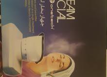 steam for facial