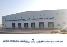 مخزن تبريدcold sotore and Dry it's rent of1container 250 and 1room 8container