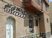 بيت 11 لبنه شعبي دورين,في صنعاء