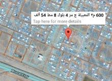 600 م المعبيلة ج المرحلة الرابعة بلوك 8 قريبة من الشارع السريع