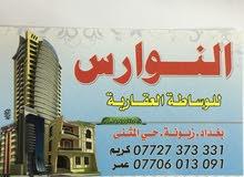 بغداد زيونه محله 710