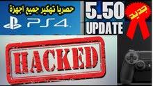 تهكير PS4 5.50 لكافه الاجهزه