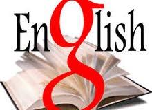 كورس اجازة نصف العام في اللغة الانجليزية