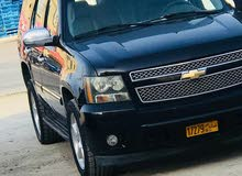 Used 2007 Chevrolet Tahoe for sale at best price