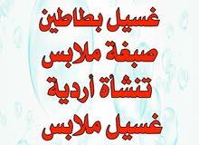 مطلوب موظف فتره صباحيه من ساعه 8:00الي ساعه 4:00مساء