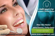 Dental Brace Specialists are in Doha