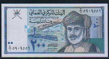 عملات نقديه للبيع فئه 200 بيسه اصدار 1995