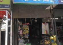 محل للبيع فارغ جبل التاج حي ام تينه