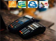 ماكينة مصرفية للإيجار  ( نقطة بيع بطاقة مصرفية )