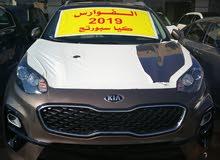 2019 New Kia Sportage for sale