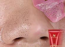 قناع الوجه للتنظيف