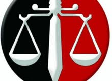 محاماة / عقود / محامي