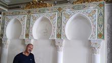 الاندلس للنجارة والديكور المغربي