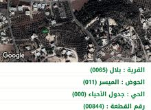 ارض 500م في دابوق بدر الميسر