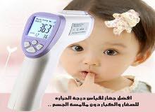 جهاز قياس درجة حرارة الجسم