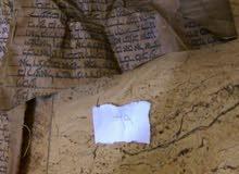مخطوطة يهودية نادرة جدا للبيع