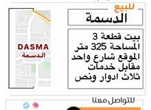 325 sqm  Villa for sale in Kuwait City