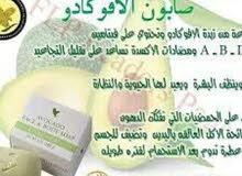 منتجات اميركية 100%وطبيعية للنساء والرجال
