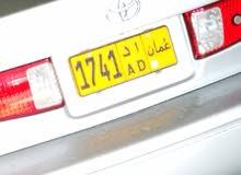 رقم مركبه رباعي مغلق
