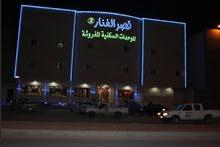 مطلوب موظف استقبال شقق فندقية شمال الرياض