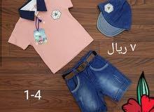 ملابس تركية للاطفال ( اولاد ) تنزيلات