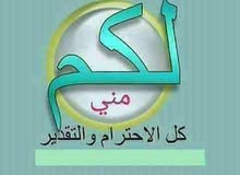 بغداد الجديدة