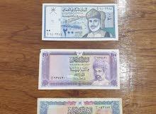 عملات عمانيه قديمه بسعر مغري