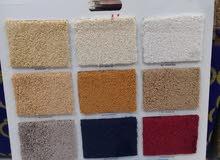 carpet sofa wallpaper