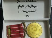 ميدالية العيد الوطني 1985 م