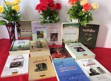 نقدم لكم مجموعة من الكتب بأسعار مميزة وخيالية