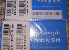 ارقام موبايلي رخيصة لتفعيل الوتساب والتطبيقات الاخوا