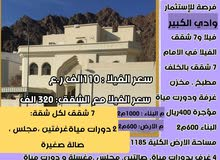 Villa property for sale Muttrah - Wadi Al Kabir directly from the owner