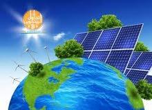 مطلوب موظفين مبيعات طاقة شمسية