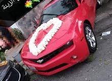 Rent a 2013 Chevrolet Camaro with best price