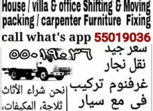 Moving / Shifting Furniture Remove Fixing Call.. 55019036