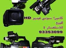 سوني فيديو HD