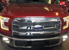 Ford F-150 for SALE!!!