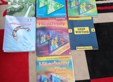 مجموعة كتب الجامعه العربية المفتوحه للبيع