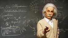معلم مادة الرياضيات