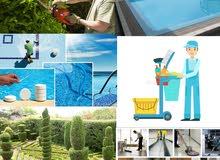 نظافة مسابح واعمال التشجير ونظافة عامة